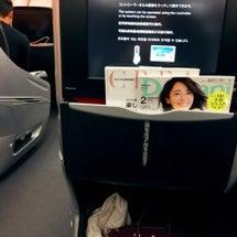 往復JALビジネスク…