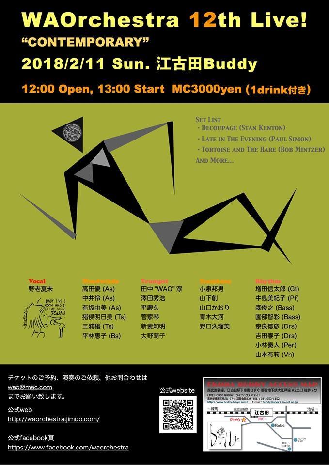 WAOrchestra 12th Live