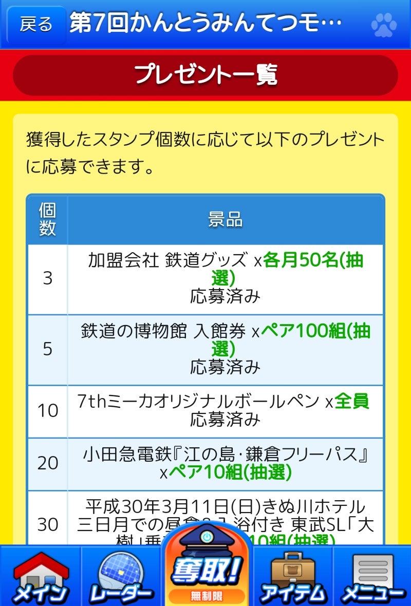Screenshot_20180113-162925.jpg