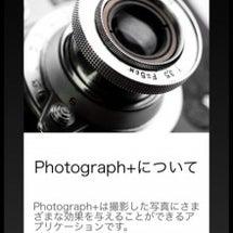 新しいカメラアプリ