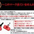空気圧センサー(TM…