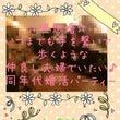 1/13(土)☆理想…