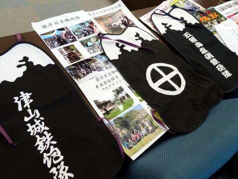 澤田平コレクション (2)