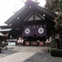 関東縁結び(恋愛)に効く神社TOP3 &今日のタラコとイクラ(猫)の記事に添付されている画像