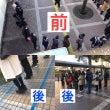 課題解決〜久喜駅西口…