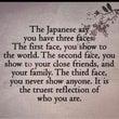 3つの顔を持つ日本人