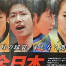 All Japan …