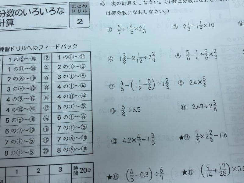 方程式 2x 3 をどう解きますか 蘇我にある個別指導塾 ライズ