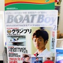 BOATBoy☆2月…