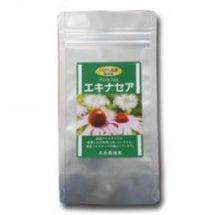 矢島園の健康茶フェア…