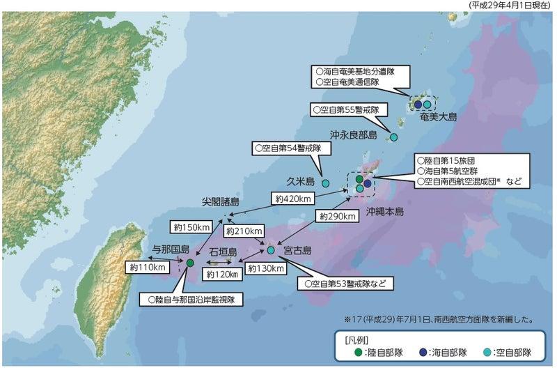 尖閣諸島の日 国を護るための領土・領域教育の充実へ