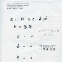 Divide by zero not allowed why???    divの記事に添付されている画像