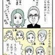 【東洋経済連載更新〜…