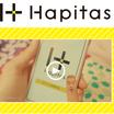 【今大注目!】出川哲朗のCMで話題のハピタスとは?