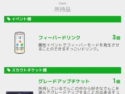 Screenshot_20180113-121322.jpg