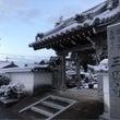 平成30年東福寺未生…