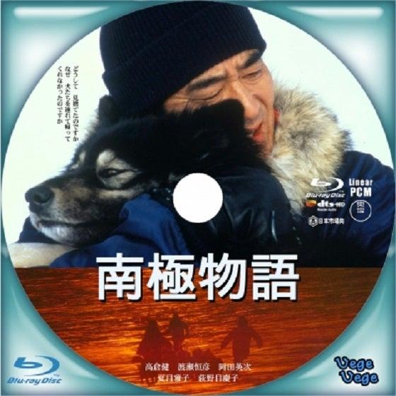 物語 南極 愛戀南極半世紀《日本企鵝先生池田宏的南極物語》旅遊講堂