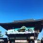 寒川神社へ♫