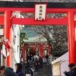 元町厳島神社から汐汲…