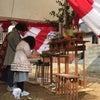 2018.01.14 地鎮祭!の画像
