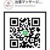 生存報告_:(´ཀ`」 ∠):の画像