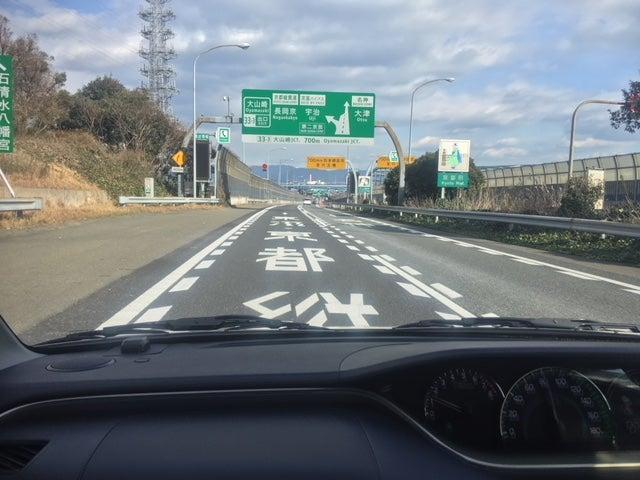 180113名神高速天王山トンネル出口