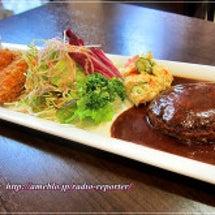ハンバーグ&牡蠣フラ…