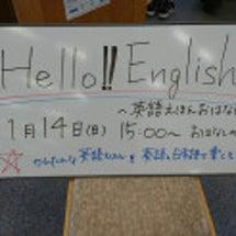 Hello!!Eng…