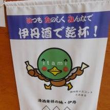 清酒発祥の地。兵庫県…