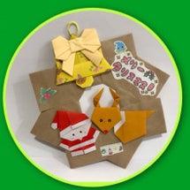 折り紙で… クリスマ…