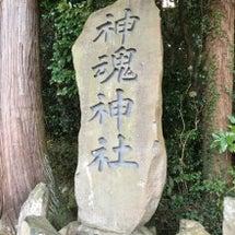 神魂神社 なぅ