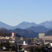 北関東の霊峰