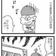 71.歯の治療に嫌な…