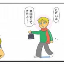 更新のお知らせ(日常…