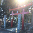新屋山神社へ