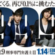「99.9-刑事専門…