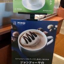 上島珈琲のサンドウィ…