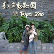 台北市立動物園♡♡♡
