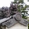 讃岐の風 高松家の一族 其の六 高松久重の画像