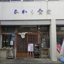 茨城のら~めんを食べ…