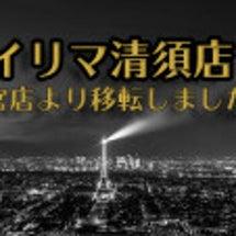 【出勤予定】3月19…