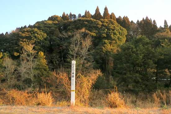 【写2】山之口城