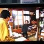 島根県 池月酒造さん…
