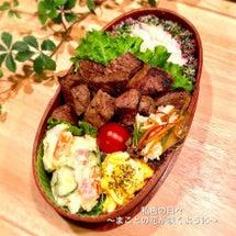 ◆牛サイコロステーキ…