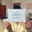 【パーツ巻き&ビック…