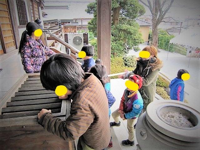 o0640048014112293256 - ★1月5日(金)★toiro東戸塚