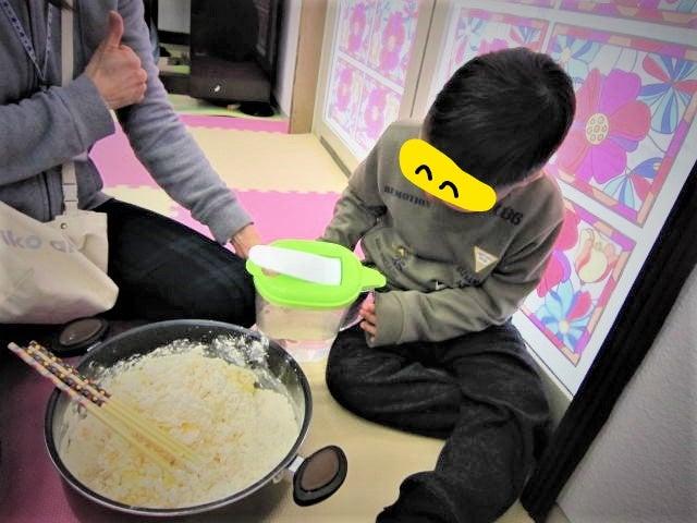 o0640048014112293456 - ★1月5日(金)★toiro東戸塚