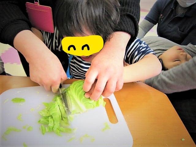 o0640048014112293584 - ★1月5日(金)★toiro東戸塚