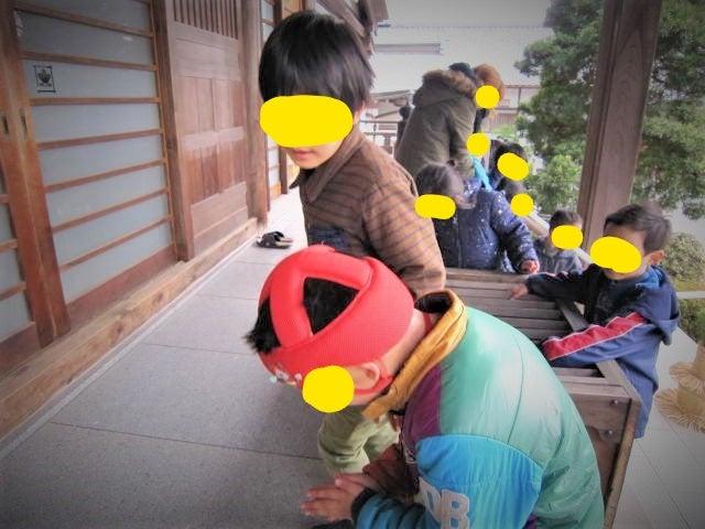 o0640048014112293213 - ★1月5日(金)★toiro東戸塚