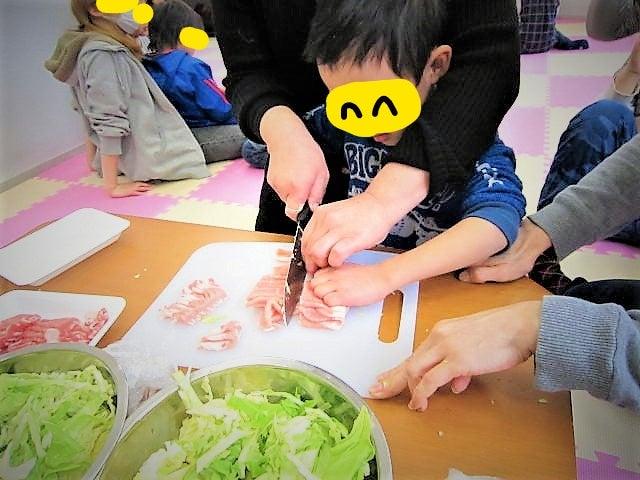 o0640048014112293519 - ★1月5日(金)★toiro東戸塚